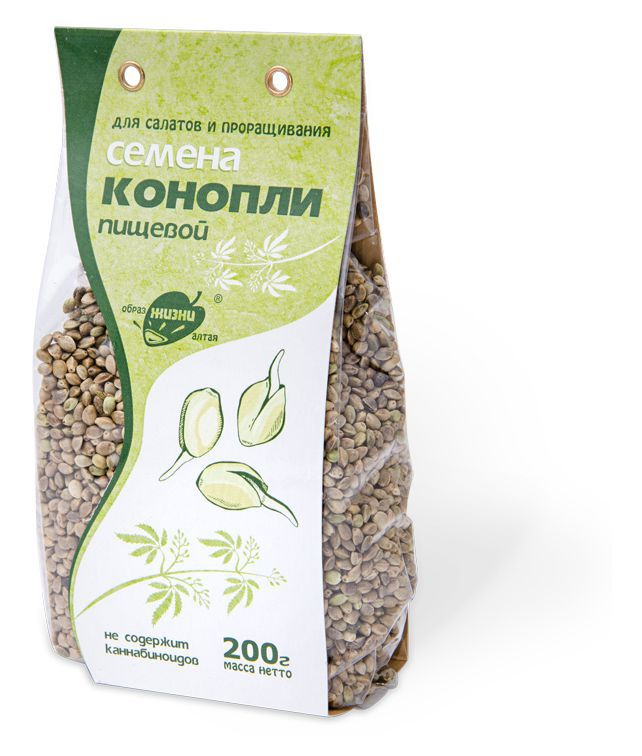 Семена конопли купить херсон конопля тест