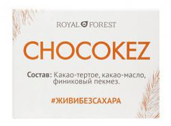 Шоколад на финиковом пекмезе (Chocokez) Royal Forest (30 г)