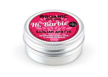 "Бальзам для губ ""Hi, Barbie"" Organic Kitchen ORGANIC SHOP (15 мл)"